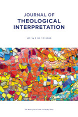 Cover for Journal of Theological Interpretation