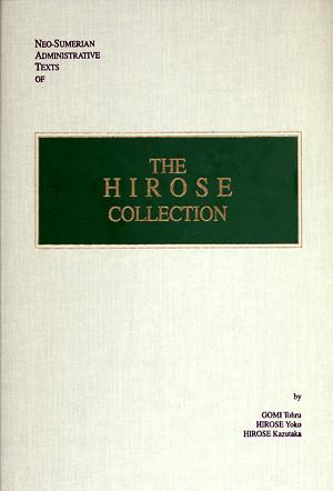 Cover image for Neo-Sumerian Administrative Texts of the Hirose Collection By Gomi Tohru