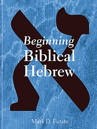 Cover for Beginning Biblical Hebrew