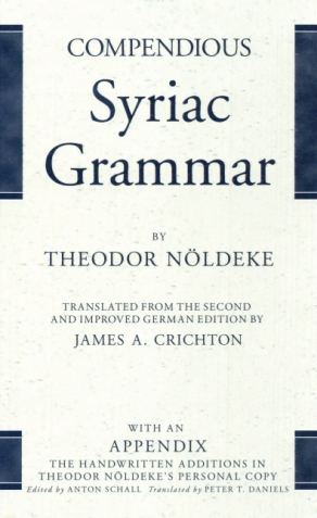 Cover image for Compendious Syriac Grammar By Theodor Noldeke and Translated by James Crichton