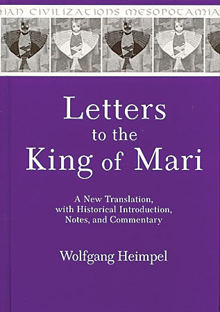 Cover for the book Letters to the King of Mari
