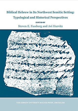 Cover image for Biblical Hebrew in Its Northwest Semitic Setting: Typological and Historical Perspectives Edited by Steven E. Fassberg and Avi M. Hurvitz