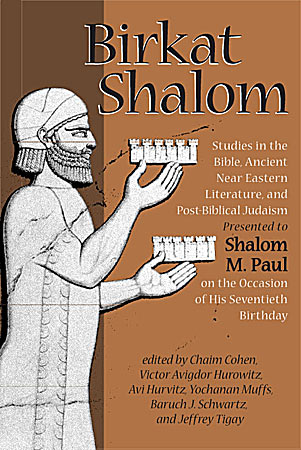 Cover image for Birkat Shalom: Studies in the Bible, Ancient Near Eastern Literature, and Postbiblical Judaism Presented to Shalom M. Paul on the Occasion of His Seventieth Birthday Edited by Chaim Cohen, Victor Avigdor Hurowitz, Avi M. Hurvitz, and Yochanan Muffs