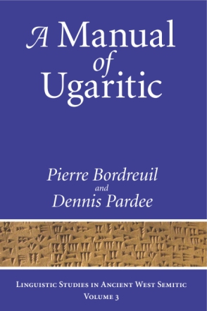 Cover for A Manual of Ugaritic