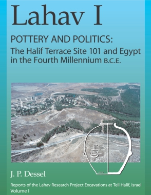 Cover for the book Lahav I. Pottery and Politics