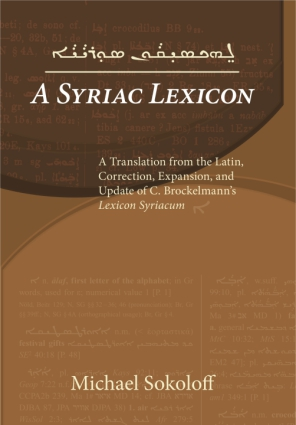 Cover image for A Syriac Lexicon: A Translation from the Latin, Correction, Expansion, and Update of C. Brockelmann's <i>Lexicon Syriacum</i> By Michael Sokoloff