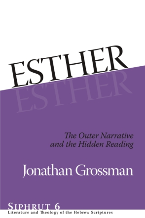 Cover for the book Esther