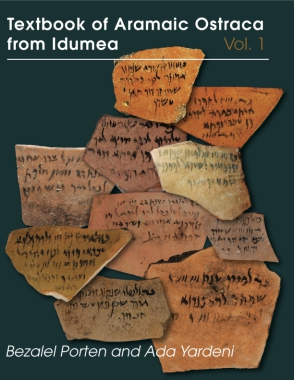 Cover image for Textbook of Aramaic Ostraca from Idumea, volume 1: 401 Commodity Chits By Bezalel Porten and Ada Yardeni