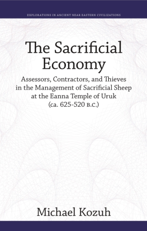 The Sacrificial Economy