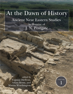 Cover for At the Dawn of History