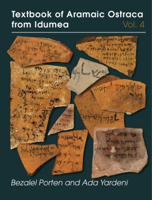 Cover for the book Textbook of Aramaic Ostraca from Idumea, volume 4