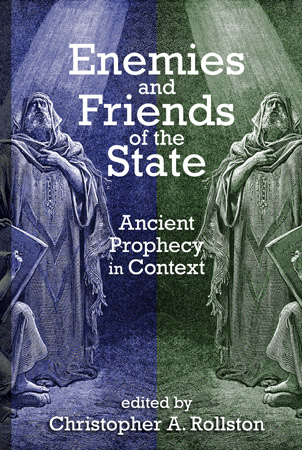 Cover for Enemies and Friends of the State
