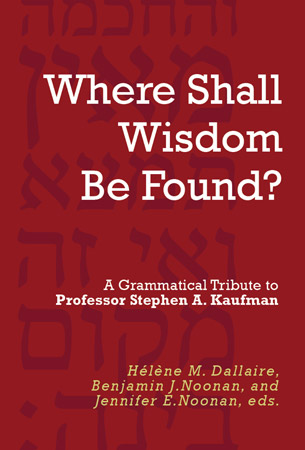 "Cover for ""Where Shall Wisdom Be Found?"""