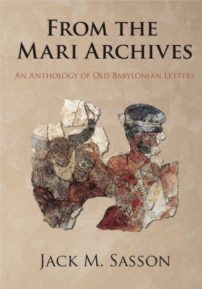 Cover for From the Mari Archives