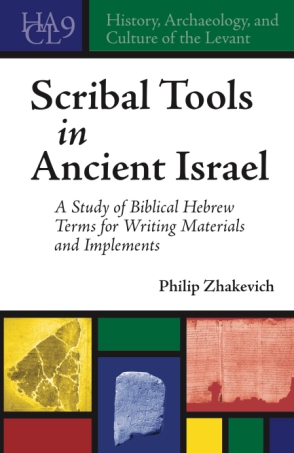 Cover for the book Scribal Tools in Ancient Israel