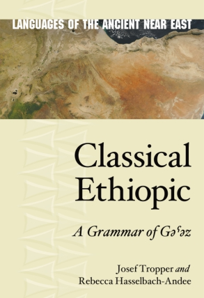 Cover for Classical Ethiopic