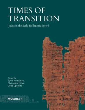 Cover for Times of Transition