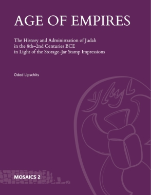Cover for Age of Empires