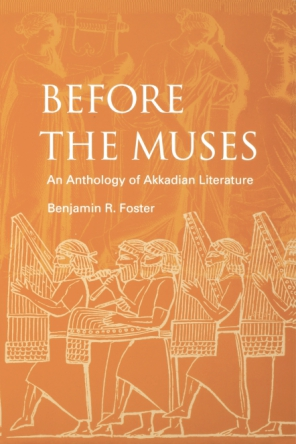 Cover for Before the Muses