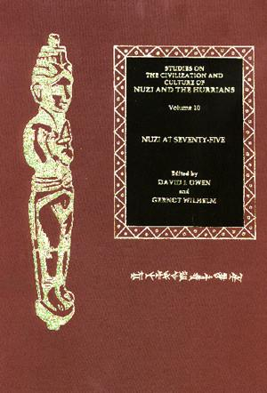 Cover image for The Nuzi Texts of the Oriental Institute: A Catalogue Raisonné By M. P. Maidman