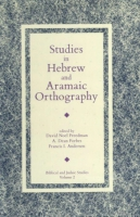 Cover image for Studies in Hebrew and Aramaic Orthography Edited by David Noel Freedman, A. Dean Forbes, and Francis I. Andersen