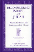 Cover image for Reconsidering Israel and Judah: Recent Studies on the Deuteronomistic History Edited by Gary N. Knoppers and J. Gordon McConville