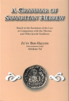 Cover image for A Grammar of Samaritan Hebrew: Based on the Recitation of the Law in Comparison with the Tiberian and Other Jewish Traditions By Ze'ev Ben-Hayyim and Abraham Tal