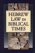 Cover image for Hebrew Law in Biblical Times: An Introduction By Ze'ev W. Falk