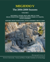 Cover for Megiddo V: The 2004-2008 Seasons