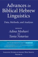 Cover for Advances in Biblical Hebrew Linguistics