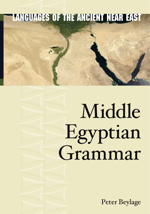 Cover for Middle Egyptian